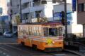 [電車][路面電車][熊本市電]1205 2011-03-25 17:15:57