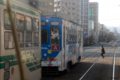 [電車][路面電車][熊本市電]1097・1351 2011-03-25 17:06:29