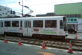 [電車][路面電車][熊本市電]9202 2011-05-07 11:19:45