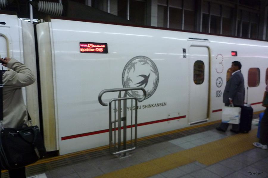 さくら@博多駅 2011-05-12 19:56:11