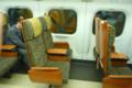 [JR][新幹線]九州新幹線さくら内部 2011-05-12 19: 59:05
