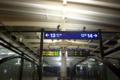 [JR][新幹線][駅]熊本駅 2011-05-12 20:41:57
