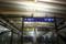 熊本駅 2011-05-12 20:41:57