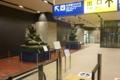 [JR][新幹線][駅]熊本駅 2011-05-12 20:42:29