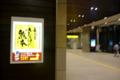 [JR][新幹線][駅]熊本駅 2011-05-12 20:42:37