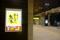 熊本駅 2011-05-12 20:42:37