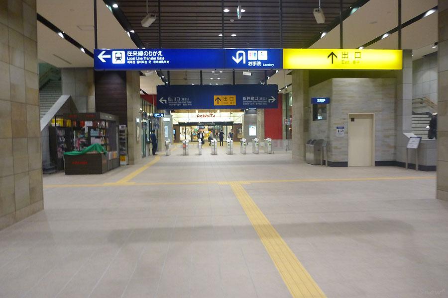 熊本駅 2011-05-12 20:42:45