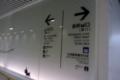 [JR][駅]熊本駅@白川口へ向かう通路 2011-05-12 20:43:49