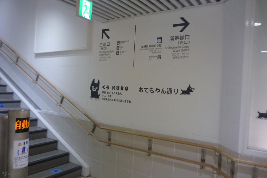 熊本駅@白川口へ向かう通路 2011-05-12 20:44:26