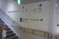 [JR][駅]熊本駅@白川口へ向かう通路 2011-05-12 20:44:26