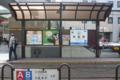 [電車][路面電車][熊本市電]辛島町電停 2011-05-13 09:27:27