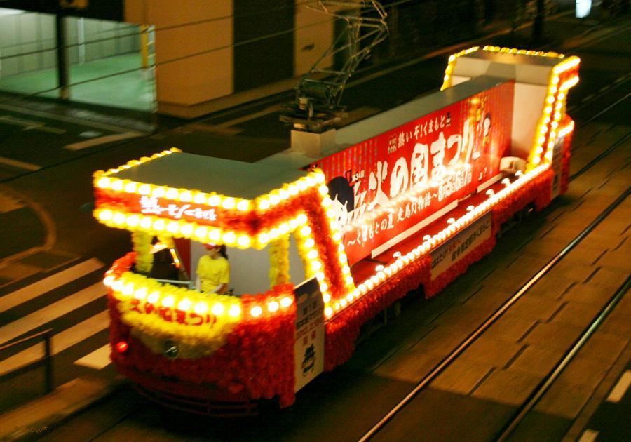花電車 2011-08-03 19:52:23