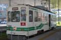 [電車][路面電車][熊本市電]1355 2011-08-28 11:00:01