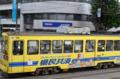 [電車][路面電車][熊本市電]1356 2011-08-26 14:50:25