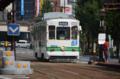[電車][路面電車][熊本市電]1204 2011-08-25 09:43:19