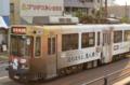 [電車][路面電車][熊本市電]9201 2011-08-27 17:58:23