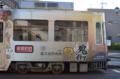 [電車][路面電車][熊本市電]9201 2011-08-29 06:59:24