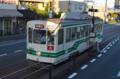 [電車][路面電車][熊本市電]1352 2011-08-29 06:22:12