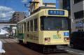 [電車][路面電車][熊本市電]8502 2011-08-26 10:47:00
