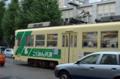 [電車][路面電車][熊本市電]8502 2011-08-26 15:36:36