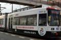 [電車][路面電車][熊本市電]9704AB 2011-08-27 17:49:37