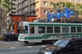 [電車][路面電車][熊本市電]8503 2011-08-28 16:49:41