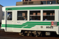 [電車][路面電車][熊本市電]8503 2011-08-29 06:55:57