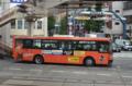 [熊本][バス]九州産交バス 2011-08-26 14:40:48
