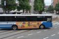 [熊本][バス]九州産交バス 2011-08-26 14:51:24