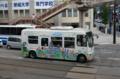 [熊本][バス]しろめぐりん 2011-08-26 14:26:45