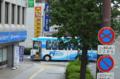 [熊本][バス]みずめぐりん 2011-08-26 14:53:38