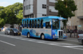 [熊本][バス]みずめぐりん 2011-08-28 16:24:59