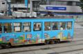 [電車][路面電車][熊本市電]1096 2011-08-26 14:25:44