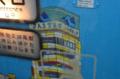 [電車][路面電車][熊本市電]1096 2011-08-26 17:26:39