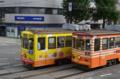 [電車][路面電車][熊本市電]1203・1205 2011-08-26 14:28:30