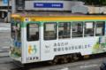 [電車][路面電車][熊本市電]1353 2011-08-26 14:42:40