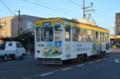 [電車][路面電車][熊本市電]1353 2011-08-29 06:28:21