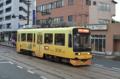 [電車][路面電車][熊本市電]9205 2011-08-26 17:47:12