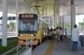 [電車][路面電車][熊本市電]9205 2011-08-28 09:42:46