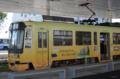 [電車][路面電車][熊本市電]9205 2011-08-28 09:44:02
