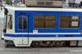 [電車][路面電車][熊本市電]9202 2011-08-26 14:56:07