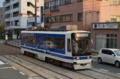 [電車][路面電車][熊本市電]9202 2011-08-27 17:58:38