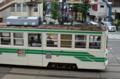 [電車][路面電車][熊本市電]1081 2011-08-26 15:01:55