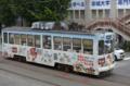 [電車][路面電車][熊本市電]1210 2011-08-26 15:07:21