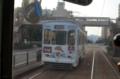 [電車][路面電車][熊本市電]1094から1210 2011-08-28 17:10:41