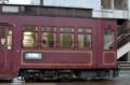 [電車][路面電車][熊本市電]101 2011-08-26 17:48:08