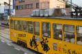 [電車][路面電車][熊本市電]1207 2011-08-27 17:59:06