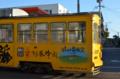 [電車][路面電車][熊本市電]1207 2011-08-29 06:37:47