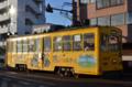 [電車][路面電車][熊本市電]1207 2011-08-29 06:50:09