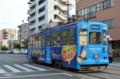 [電車][路面電車][熊本市電]1094 2011-08-28 17:17:00